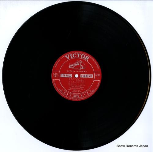 SAKURADA, JUNKO 16sai no recital SJX-196 - disc