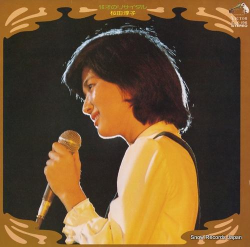 SAKURADA, JUNKO 16sai no recital SJX-196 - front cover
