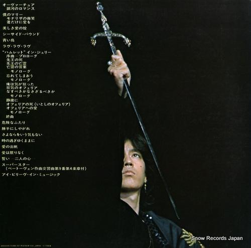 SAWADA, KENJI recital MRA9608/9 - back cover