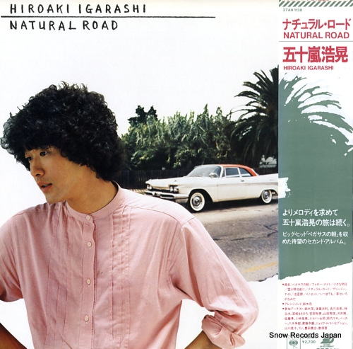 IGARASHI, HIROAKI natural road 27AH1138 - front cover