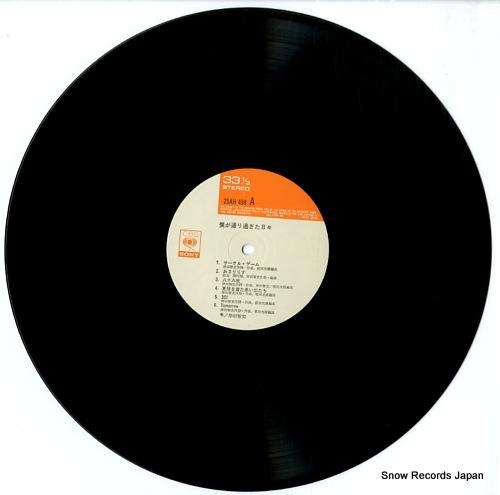 KISHIDA, SATOSHI bokuga toorisugita hibi 25AH498 - disc