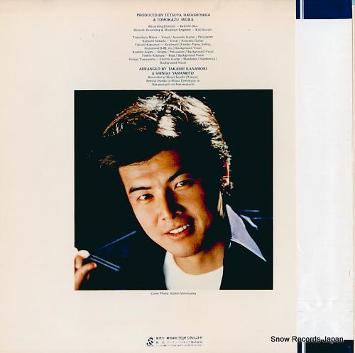 MIURA, TOMOKAZU akazukinchan himitsudayo RL-5001 - back cover