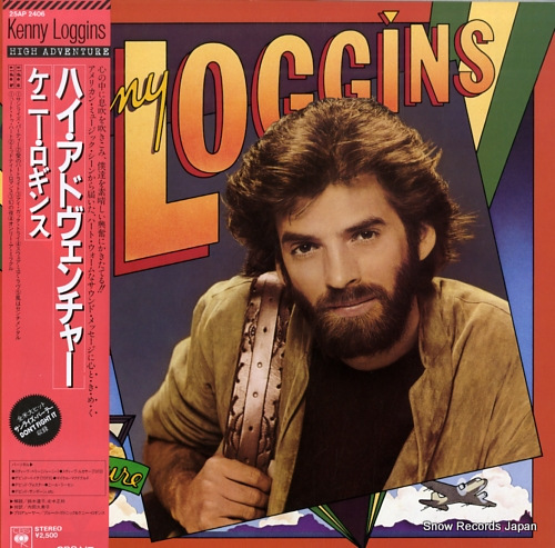 LOGGINS, KENNY high adventure 25AP2406 - front cover