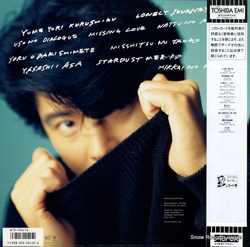 YAMAMOTO, TATSUHIKO faces WTP-90416 - back cover