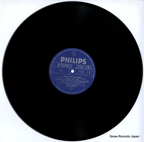 YAMAMOTO, TATSUHIKO sudden wind 20PL-25 - disc