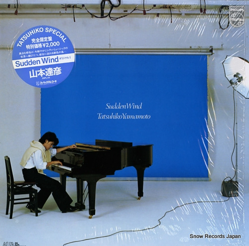 YAMAMOTO, TATSUHIKO sudden wind 20PL-25 - front cover