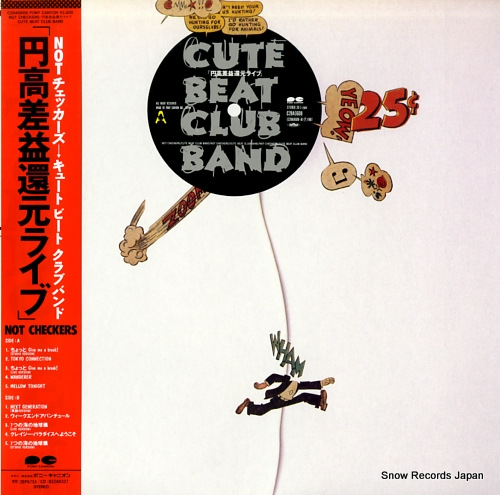 CUTE BEAT CLUB BAND not checkers endakasaeki kangen live C28A0608 - front cover