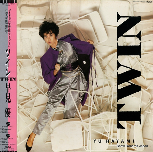 HAYAMI, YOU twin 28TR-2088 - front cover
