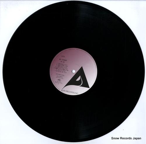 RED BIRDS, THE akaitori monogatari ALR-8001/2 - disc