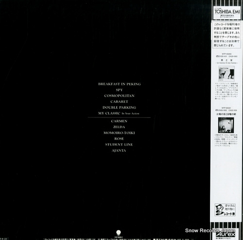 SATO, TAKASHI comme ci comme ca WTP-90347 - back cover