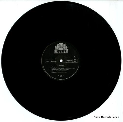 SAWADA, KENJI mis cast 28MX1125 - disc