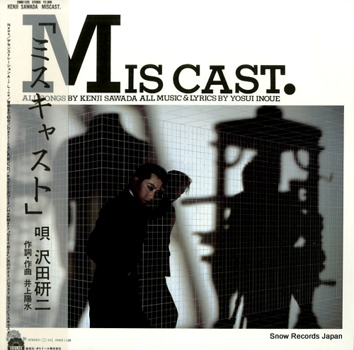 SAWADA, KENJI mis cast 28MX1125 - front cover