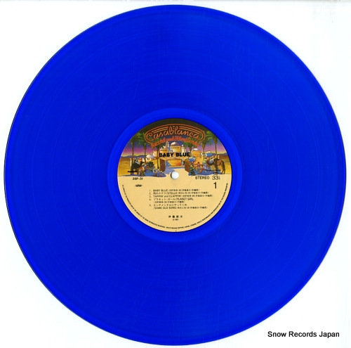 ITO, GINJI baby blue 28P-31 - disc