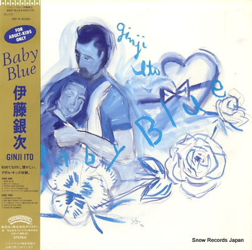 ITO, GINJI baby blue 28P-31 - front cover