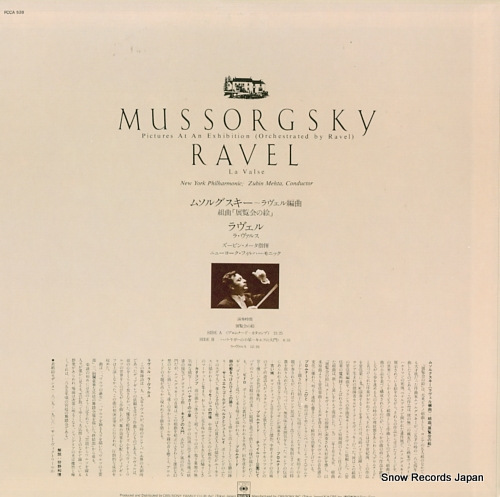 MEHTA, ZUBIN mussorgsky; pictures at an exhibition (orchestrated by ravel) FCCA528 - back cover