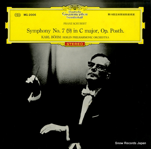 BOHM, KARL schubert; symphony no.7(9)in c major op.posth MG-2006 - front cover