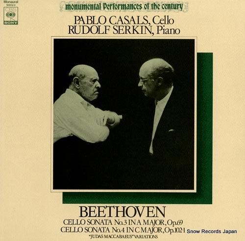 CASALS, PABLO beethoven; cello sonata no.3 & no.4 SOCU2 - front cover
