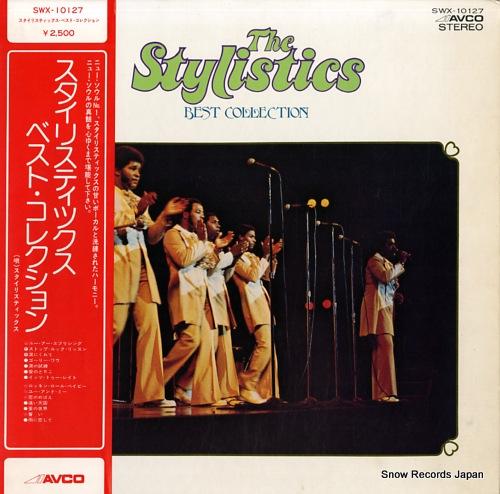STYLISTICS THE - best collection - LP