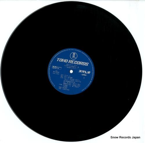 TAKARAZUKA KAGEKIDAN HANAGUMI the rose of versailles 2 AX-8030-31 - disc