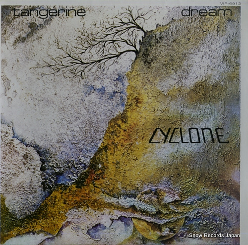 TANGERINE DREAM cyclone VIP-6912 - front cover