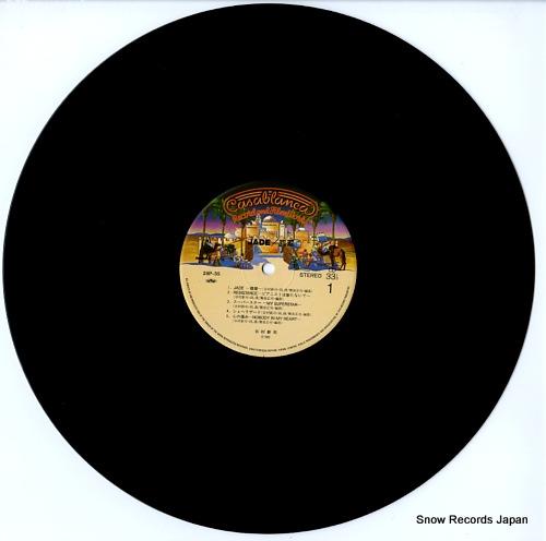 TANIMURA, SHINJI jade 28P-35 - disc