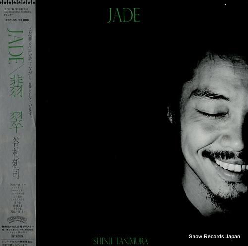 TANIMURA, SHINJI jade 28P-35 - front cover