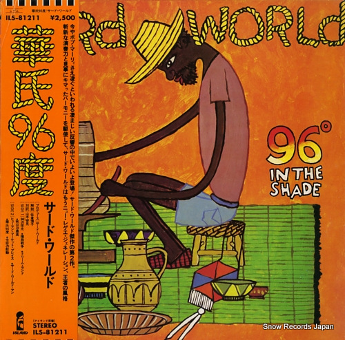 THIRD WORLD - 96 in the shade - 33T