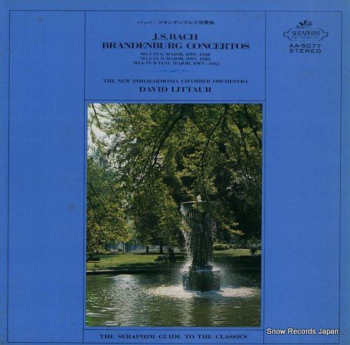 LITTAUR, DAVID bach; brandenburg congertos AA.5077 - front cover