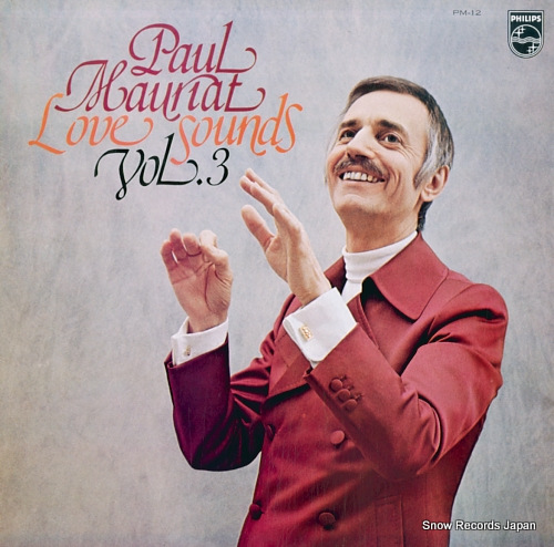 MAURIAT, PAUL love sounds vol.3 PM-12 - front cover