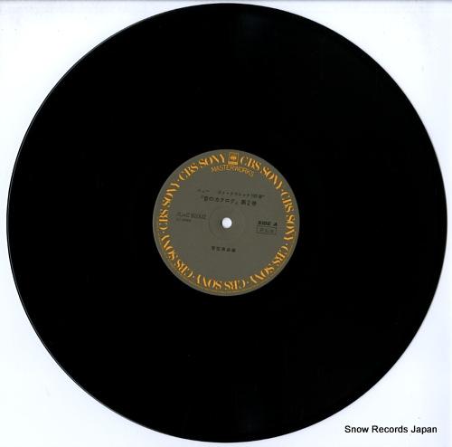 V/A new best classics 150 vol.2 XCAC92002 - disc