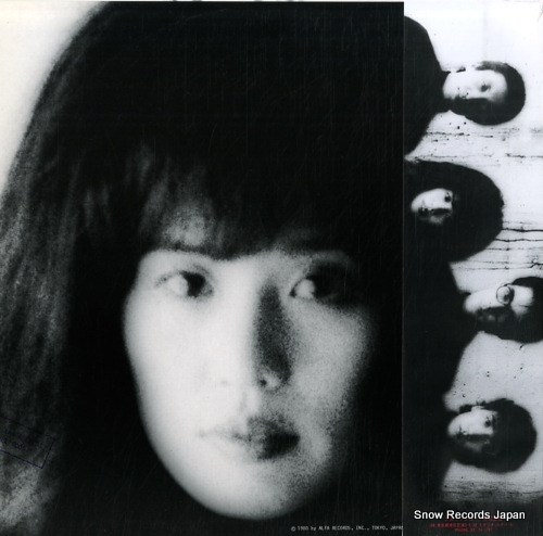 SHEENA AND THE ROKKETS channel good ALR-28005 - back cover