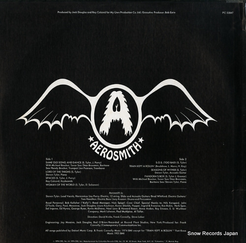 AEROSMITH get your wings JC32847 - back cover