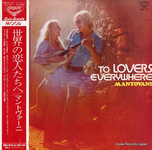 MANTOVANI to lovers everywhere SLC417 - front cover