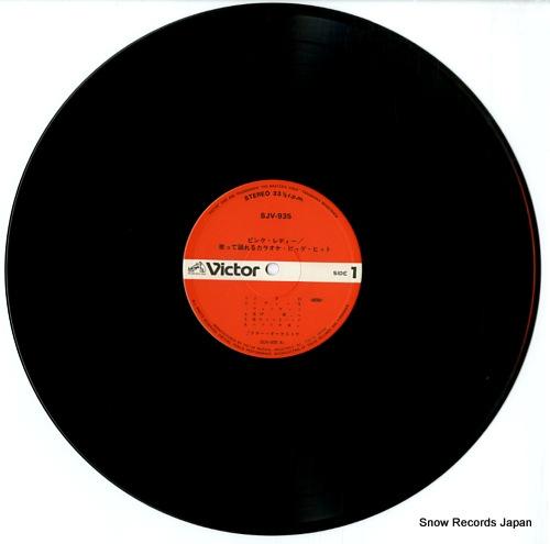 PINK LADY utatte odoreru karaoke big hit SJV-935 - disc