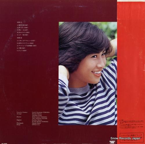 SHIMONARI, SATOKO aki no ichinichi SJX-30124 - back cover