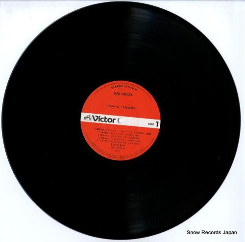 SHIMONARI, SATOKO aki no ichinichi SJX-30124 - disc