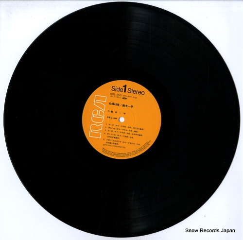 SUZUKI, IPPEI hokui 43do RHL-8501 - disc