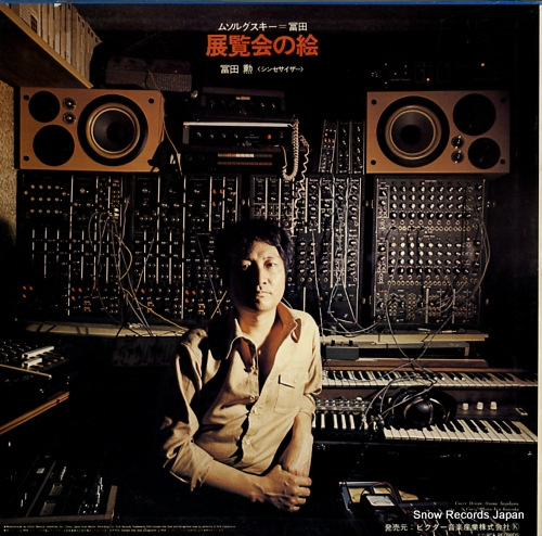 TOMITA, ISAO moussorgsky; pictures at an exhibition SRA-2972 - back cover