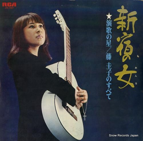 FUJI KEIKO - shinjuku no onna - 33T