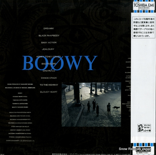 BOOWY boowy WTP-90334 - back cover