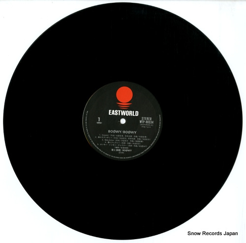 BOOWY boowy WTP-90334 - disc