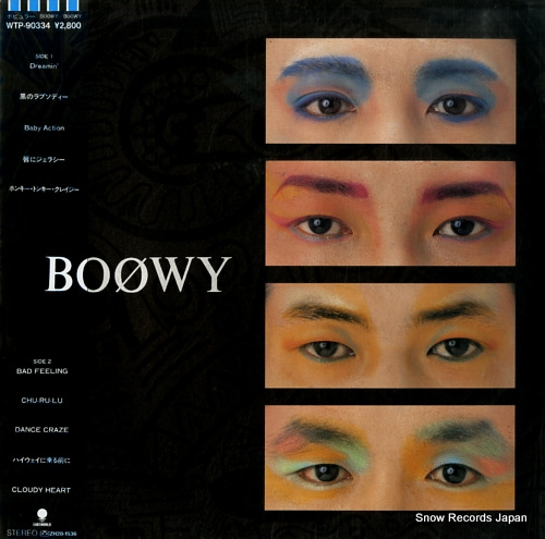 BOOWY boowy WTP-90334 - front cover