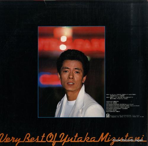 MIZUTANI, YUTAKA the very best of mizutani yutaka FLL-5025 - back cover