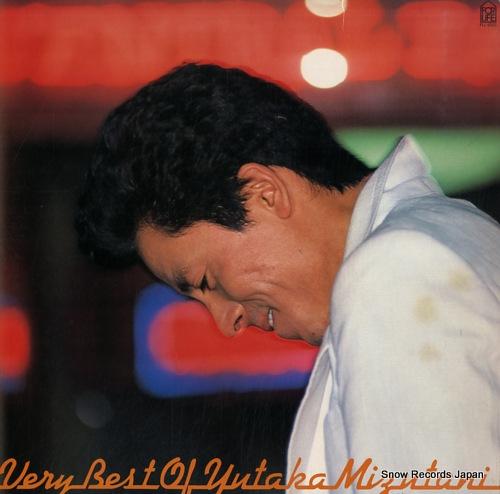 MIZUTANI, YUTAKA the very best of mizutani yutaka FLL-5025 - front cover