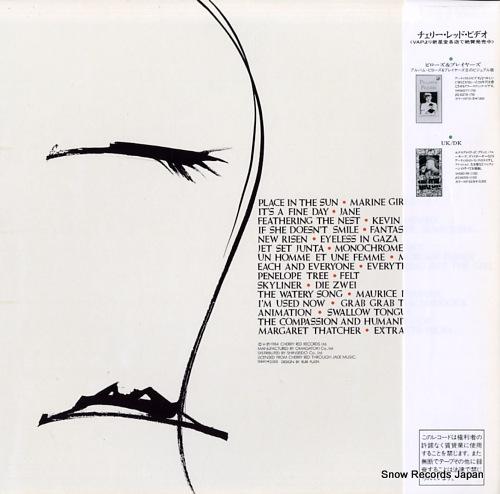 V/A pillows & prayers 2 SC-2003(L) - back cover