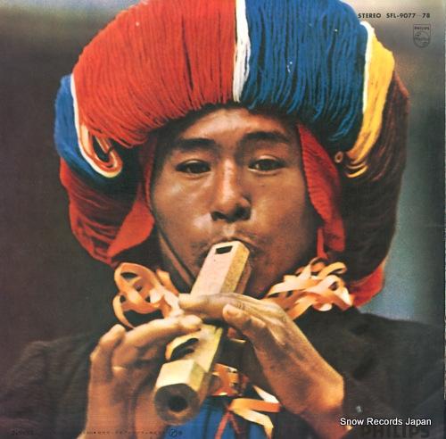 LOS INCAS musiques de la cordillere des andes SFL-9077-78 - back cover