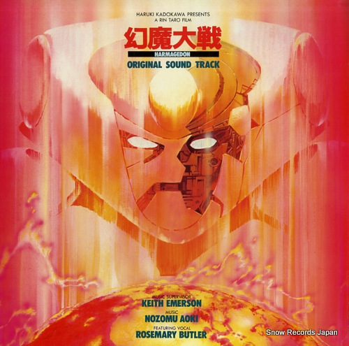 SOUNDTRACK harmagedon C28Y0044 - front cover