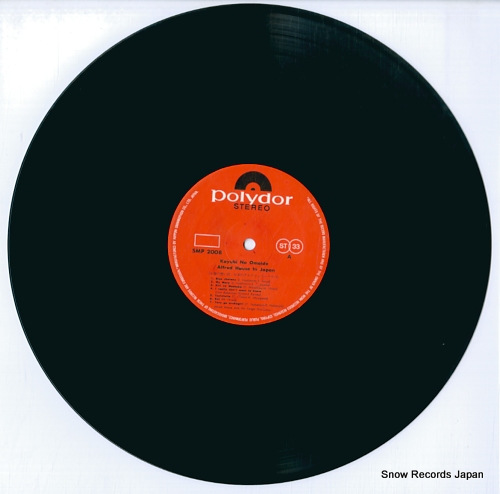 HAUSE, ALFRED koyubi no omoide SMP-2008 - disc