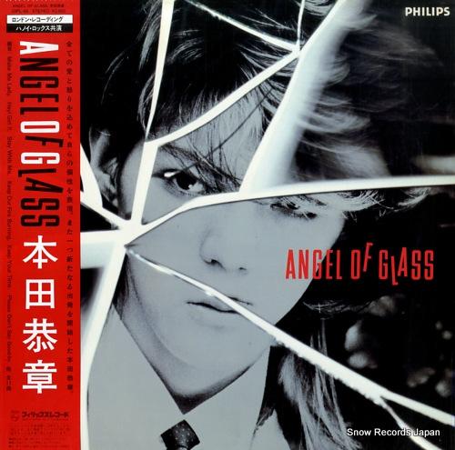 本田恭章 angel of glass 28PL-68
