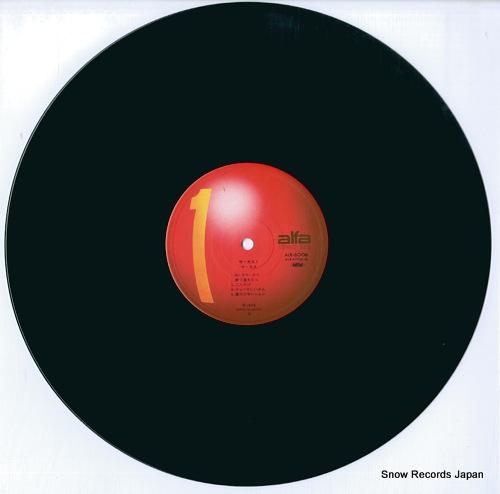 CIRCUS 1 ALR-6006 - disc
